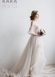 Wedding Bloom Collection By Rara Avis:  Wedding In Modern Luxury And Femininity