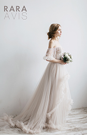 Wedding Bloom Collection By Rara Avis:  Wedding In Modern Luxury And Femininity